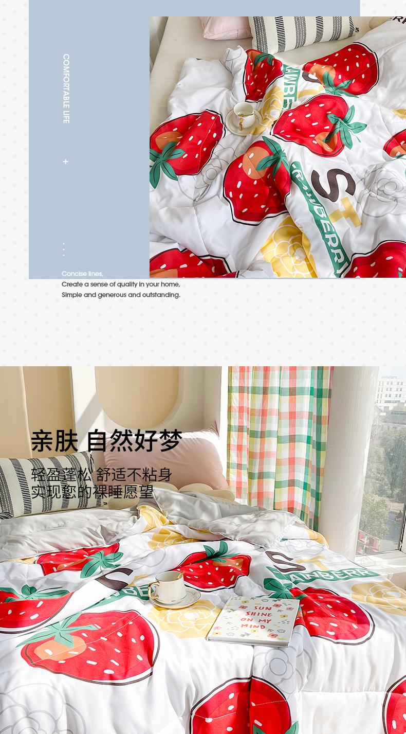 草莓_02.jpg