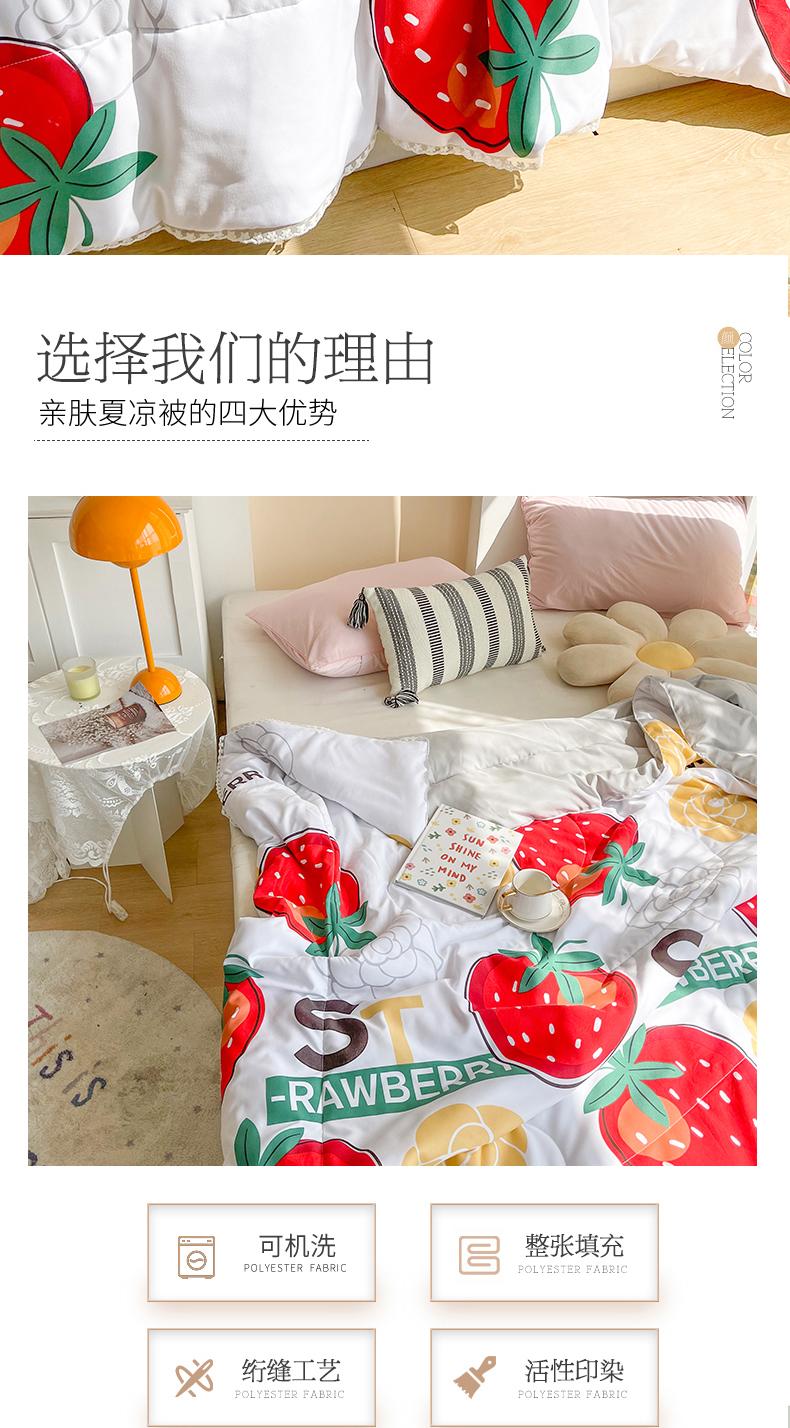 草莓_03.jpg