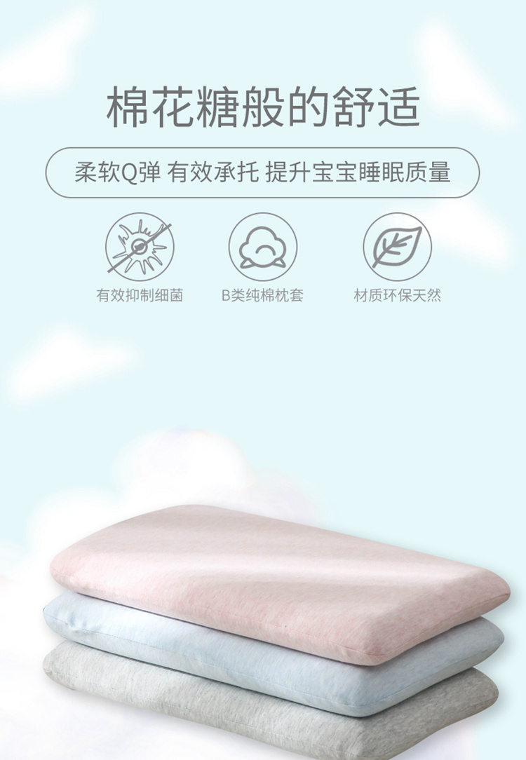 明星家纺 2021新款全棉面包枕30*50cm一只