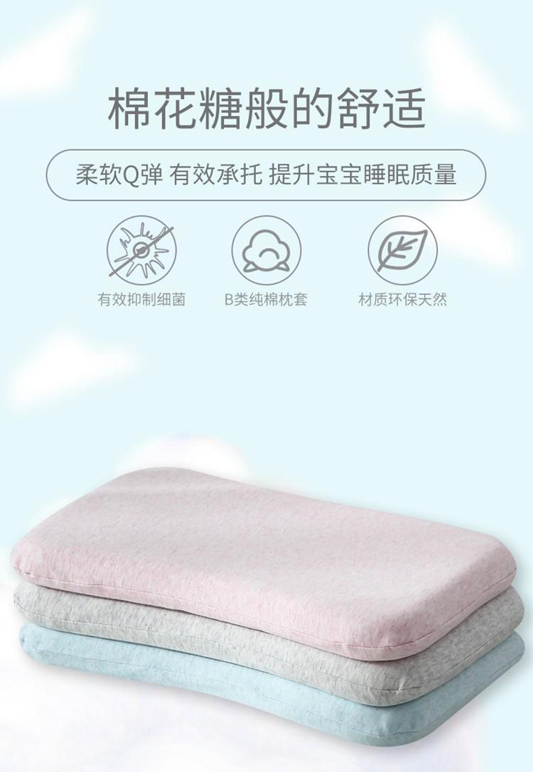 明星家纺 2021新款婴儿定型枕44*27cm一只
