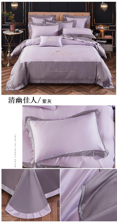 紫灰.JPG