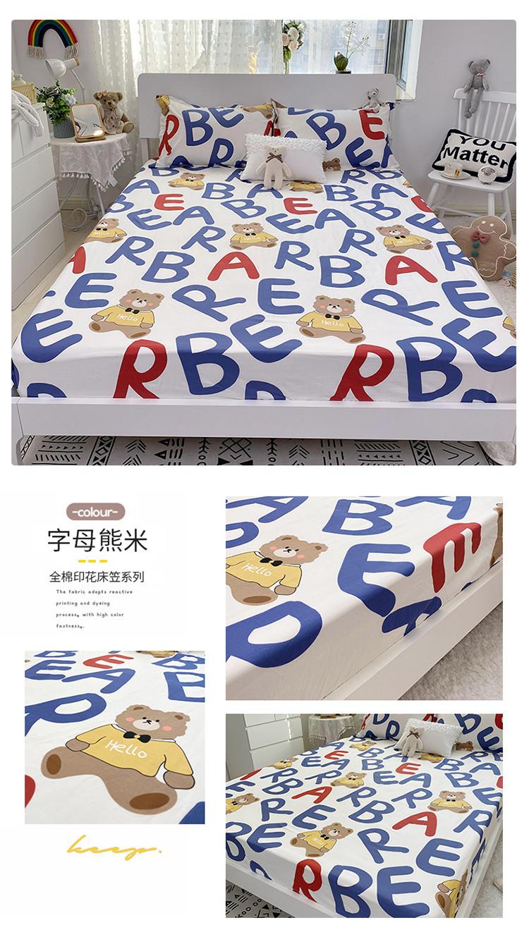 字母熊米.jpg