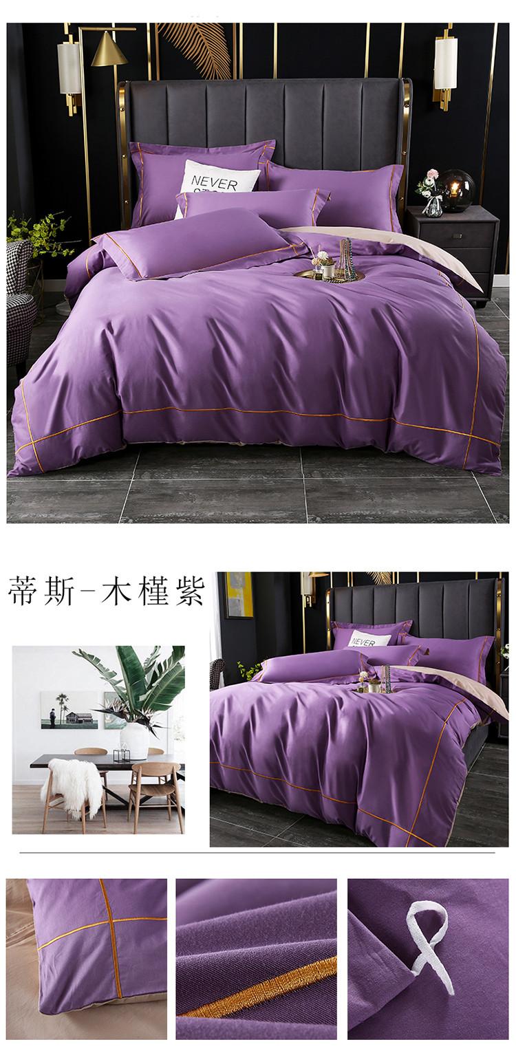 蒂斯-木槿紫.jpg