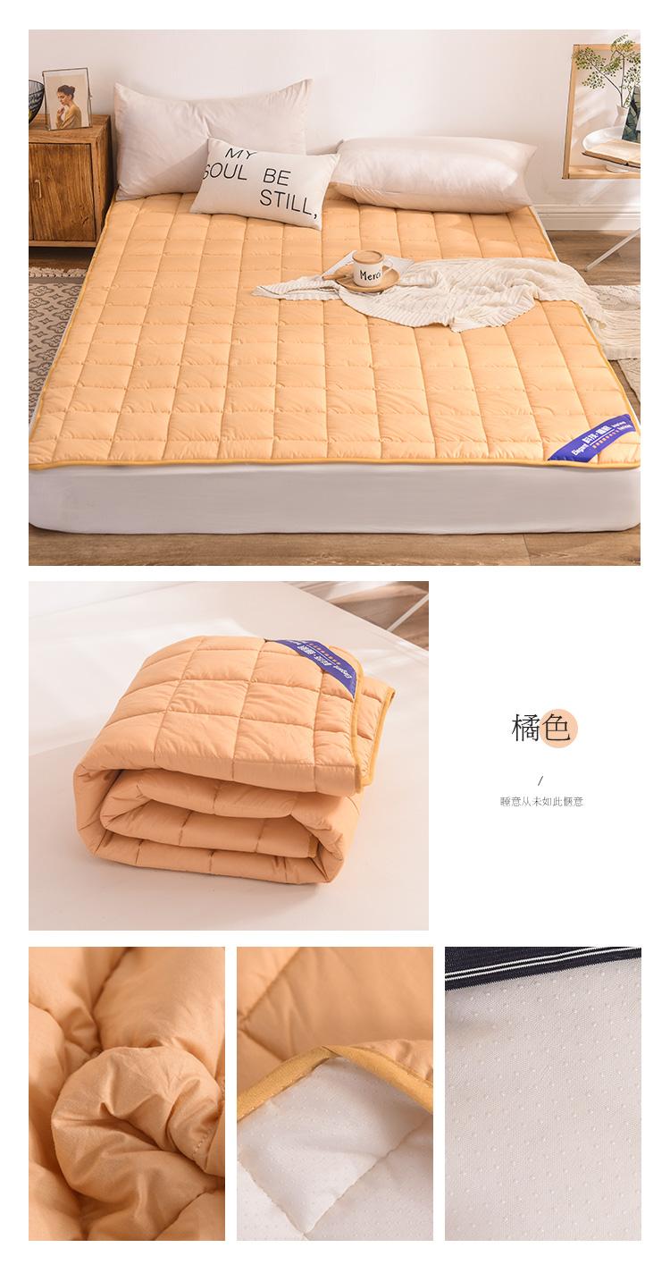 全棉床护垫_20橘色.jpg