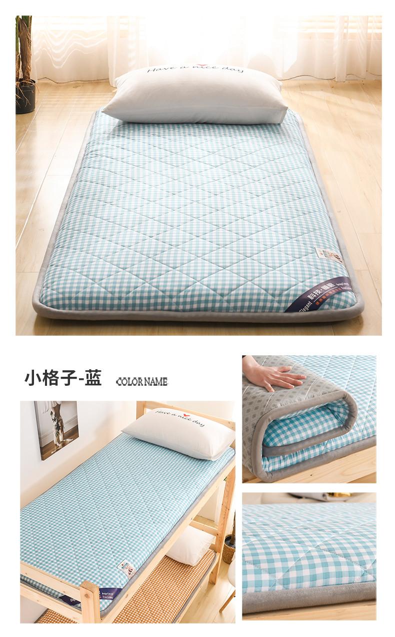 小格子-蓝750.jpg