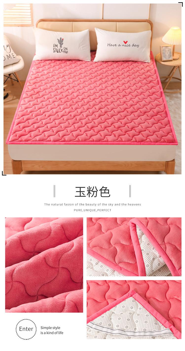 玉粉色.jpg