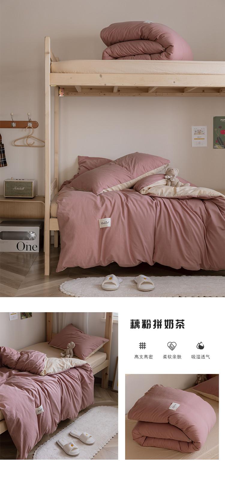 藕粉拼奶茶750.jpg
