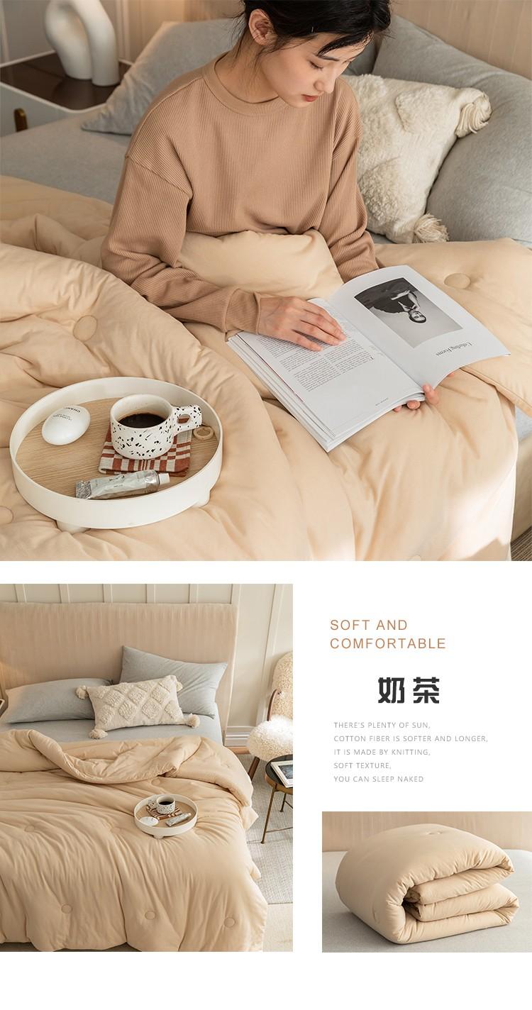 奶茶750.jpg