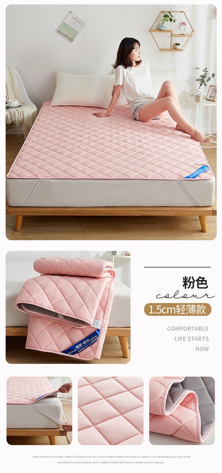 1.5cm轻薄款-粉色.jpg