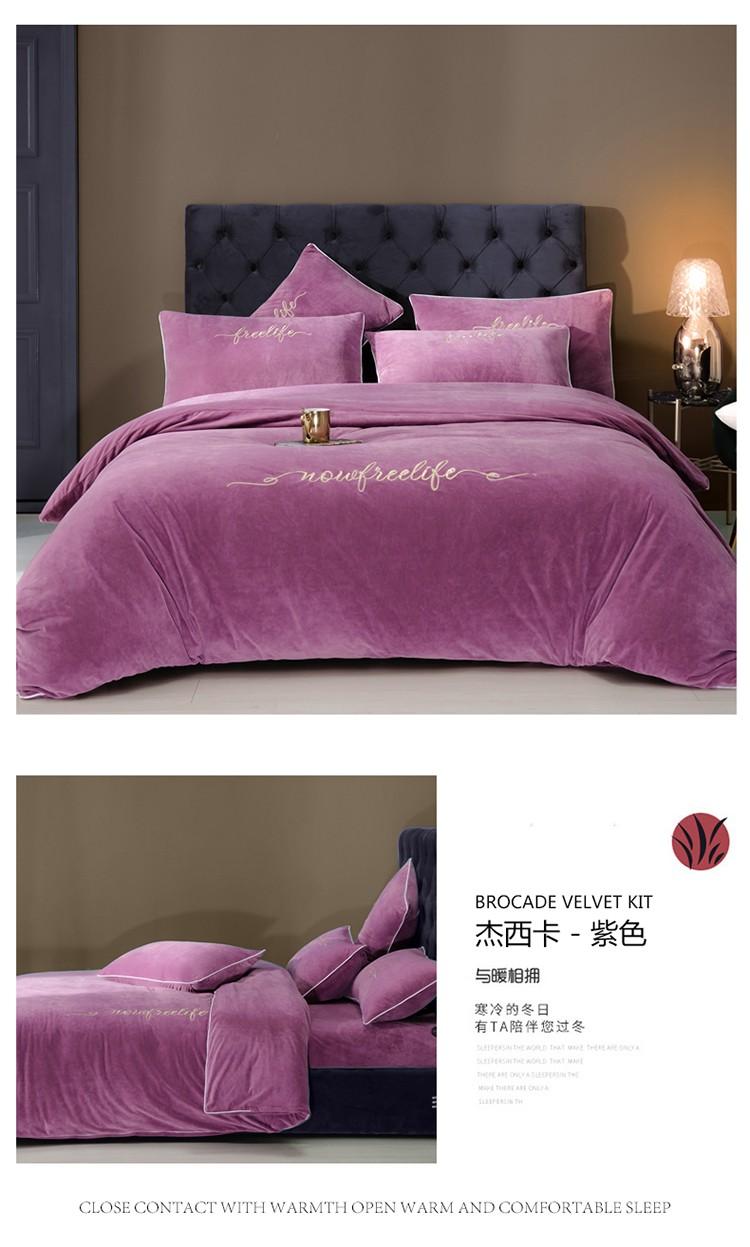 杰西卡-紫色.jpg