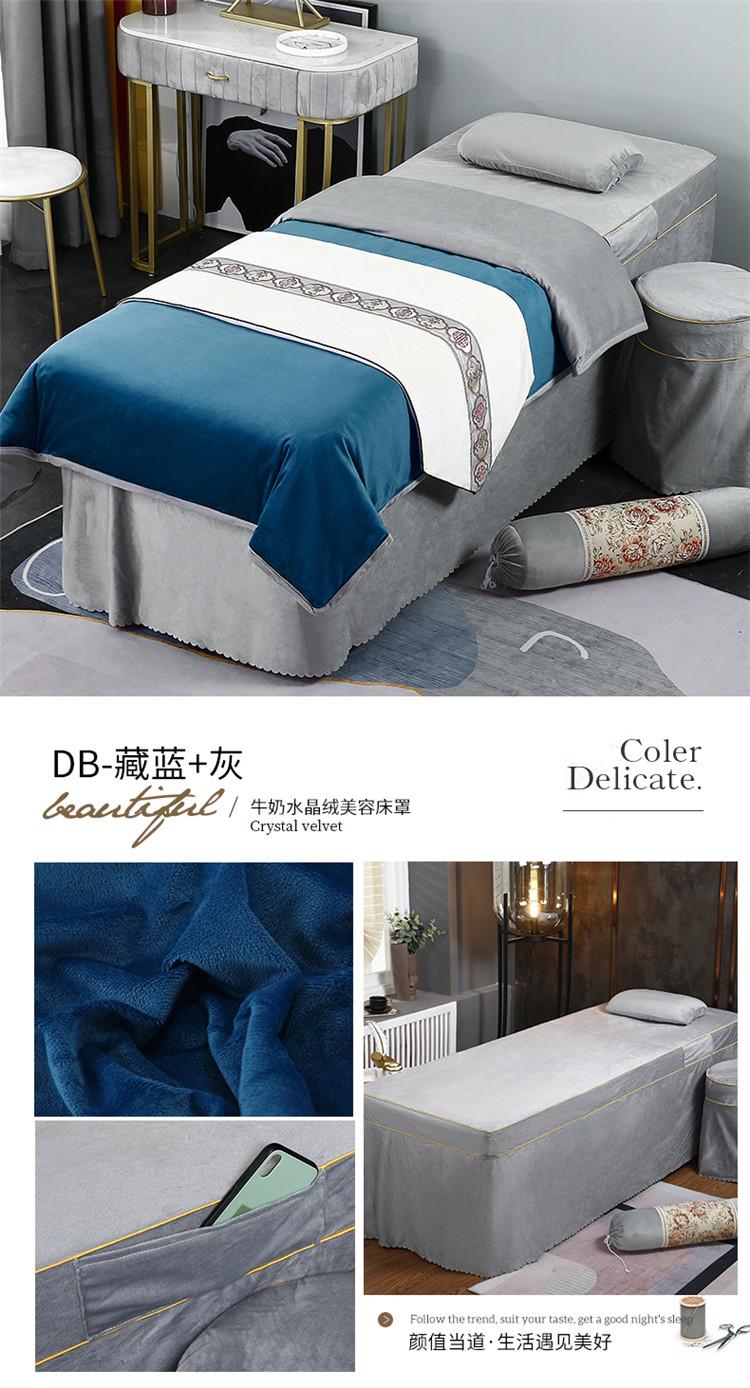 DB-藏蓝+灰.jpg