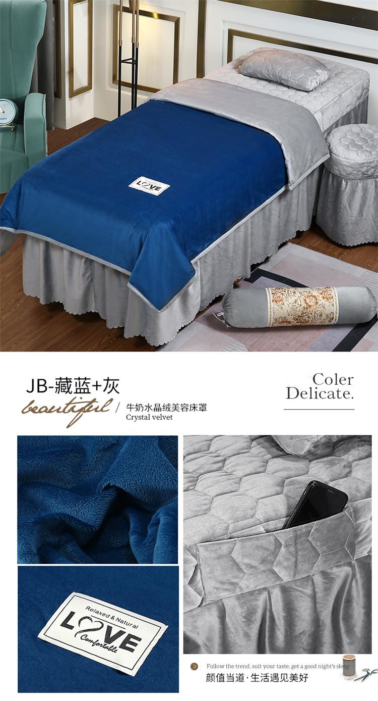 JB-藏蓝+灰.jpg