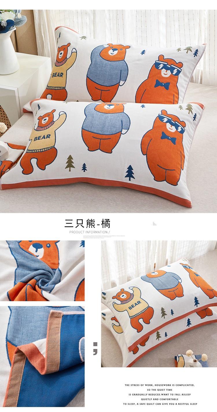 三只熊-橘.jpg