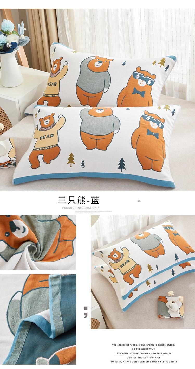 三只熊-蓝.jpg
