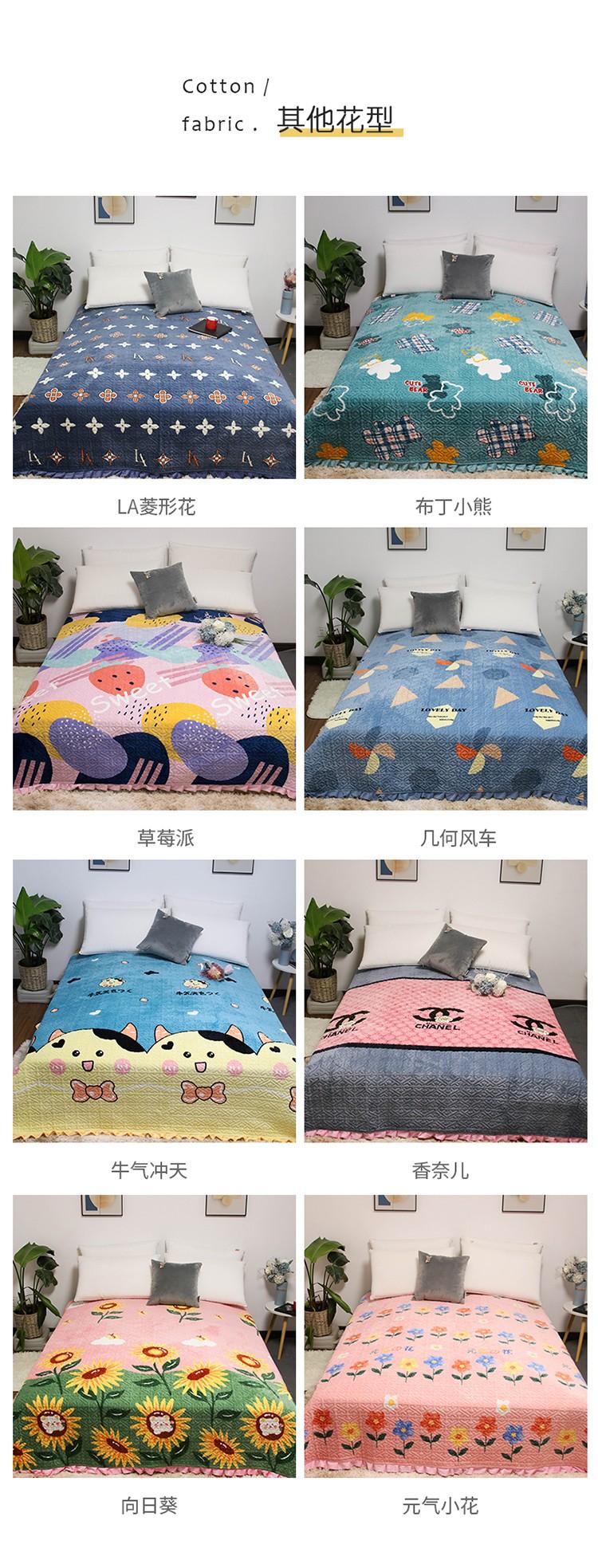 床盖_09.jpg