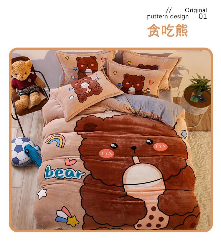 贪吃熊.jpg