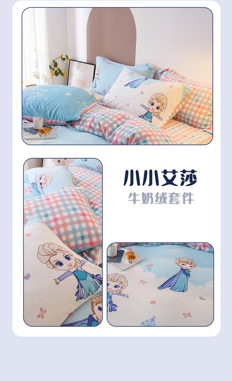 床上用品-详情页_27.jpg