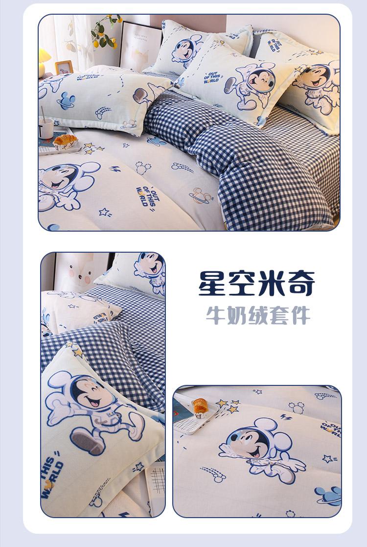 床上用品-详情页_19.jpg