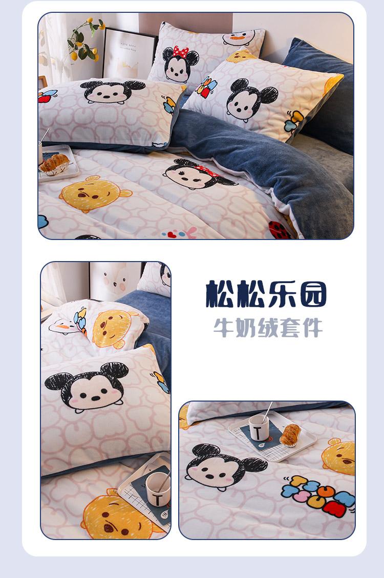 床上用品-详情页_25.jpg