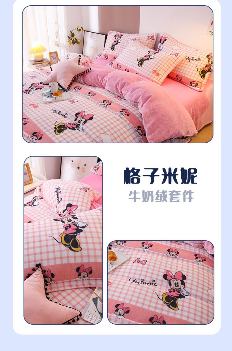 床上用品-详情页_12.jpg