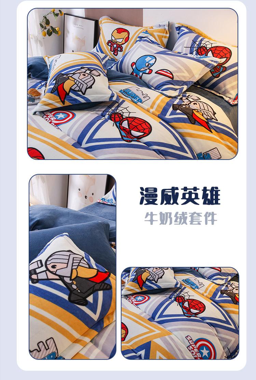 床上用品-详情页_20.jpg