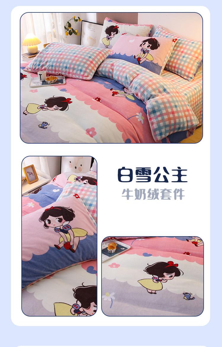 床上用品-详情页_11.jpg