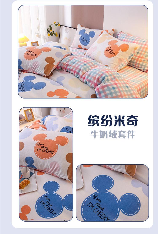 床上用品-详情页_15.jpg