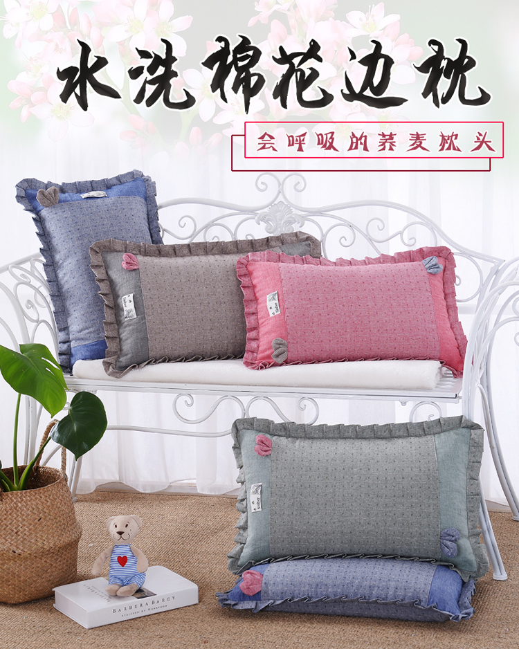 南通家纺 纯色纯棉水洗棉荞麦枕花边枕头(图1)