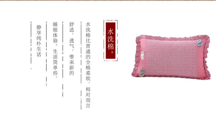 南通家纺 纯色纯棉水洗棉荞麦枕花边枕头(图2)