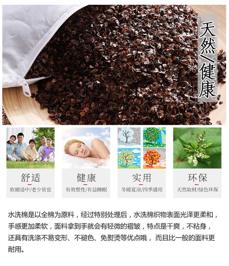 南通家纺 纯色纯棉水洗棉荞麦枕花边枕头(图3)