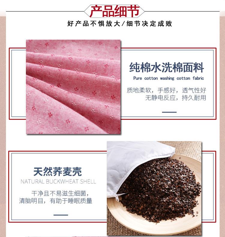南通家纺 纯色纯棉水洗棉荞麦枕花边枕头(图6)