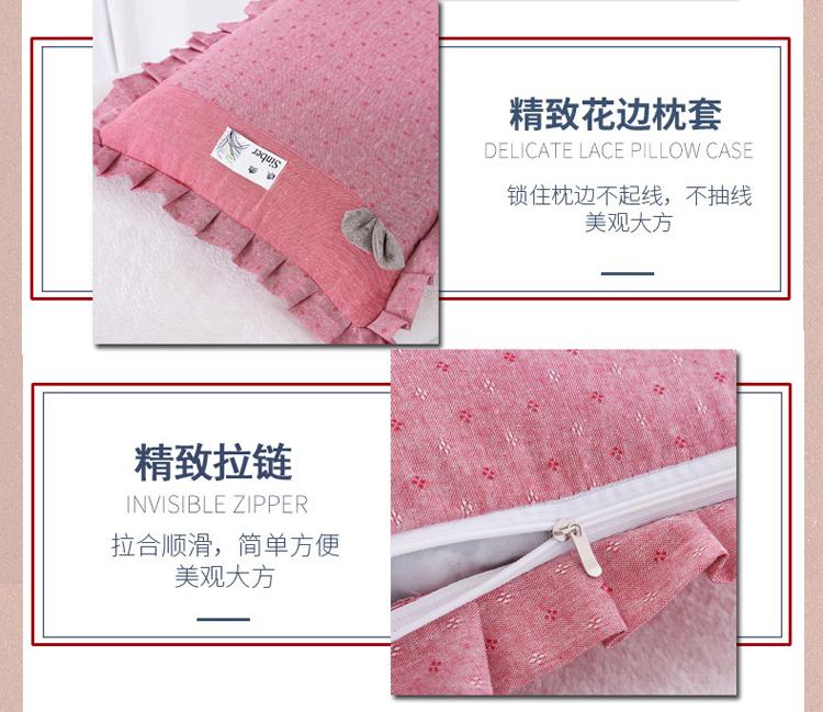 南通家纺 纯色纯棉水洗棉荞麦枕花边枕头(图7)