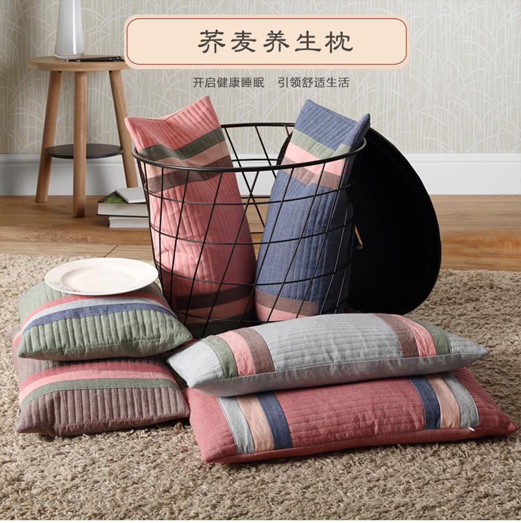 明星家纺 荞麦枕纯棉水洗棉绗缝 枕头