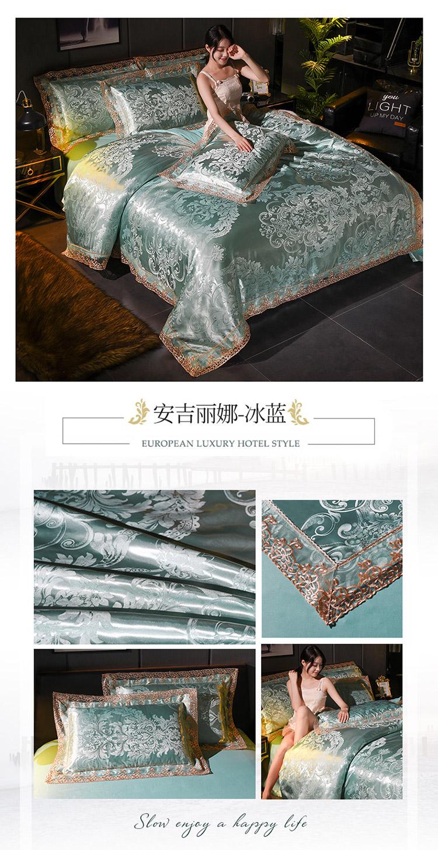 安吉丽娜-冰蓝-1.jpg