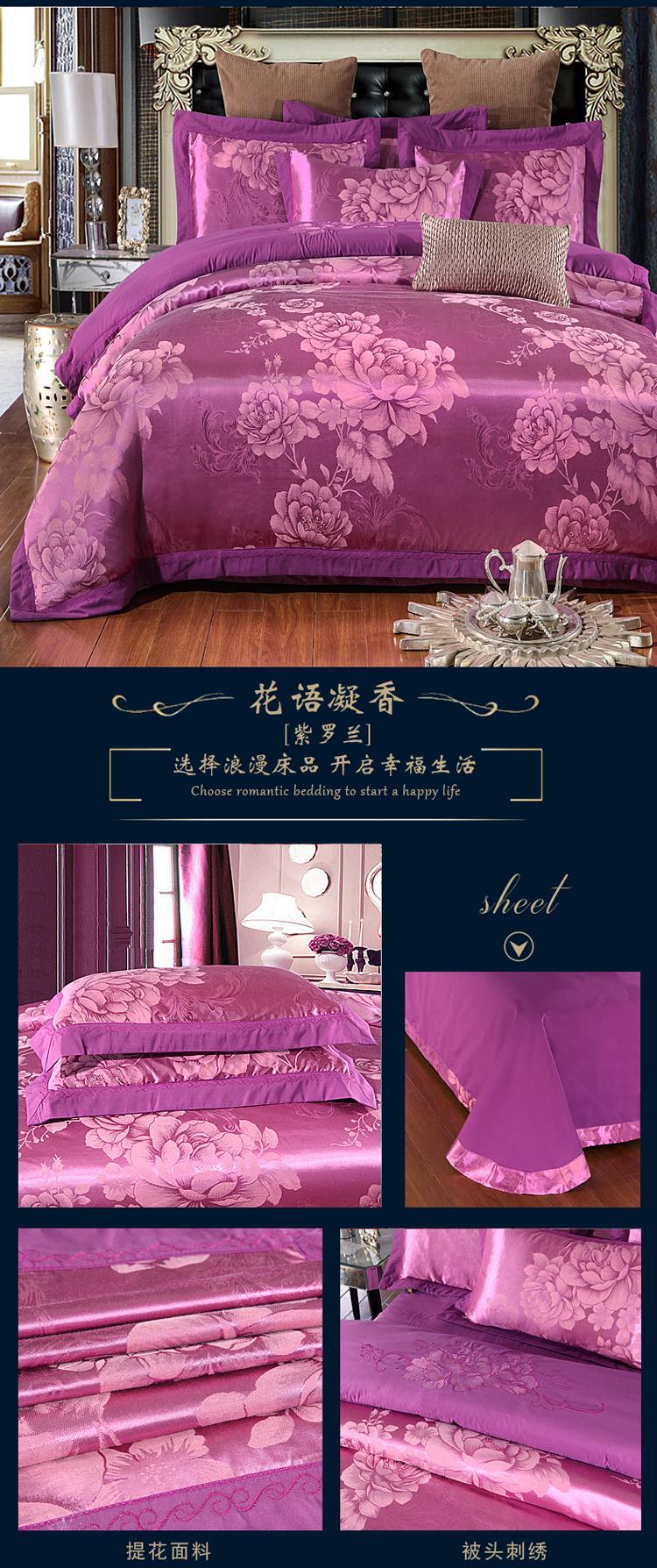 4花语凝香(紫罗兰).jpg