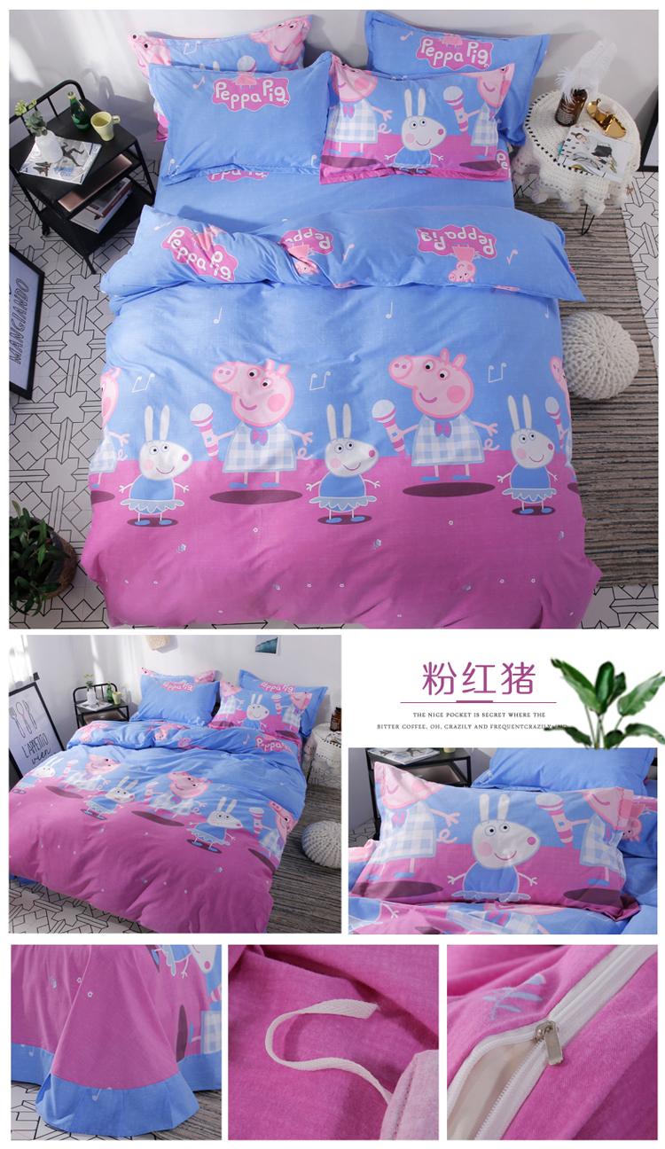 粉红猪.jpg