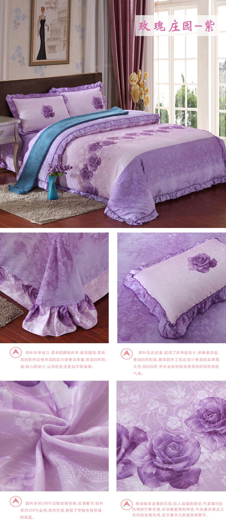 玫瑰庄园(紫)副本.jpg