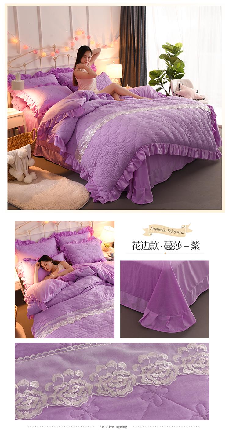 蔓莎-紫.jpg