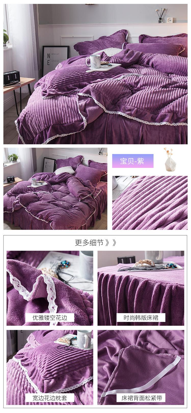宝贝-紫750.jpg