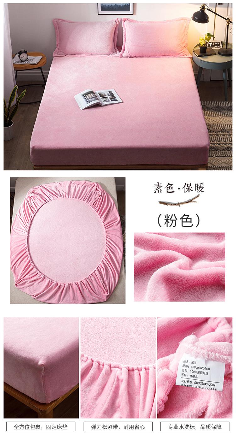 4-粉色.jpg