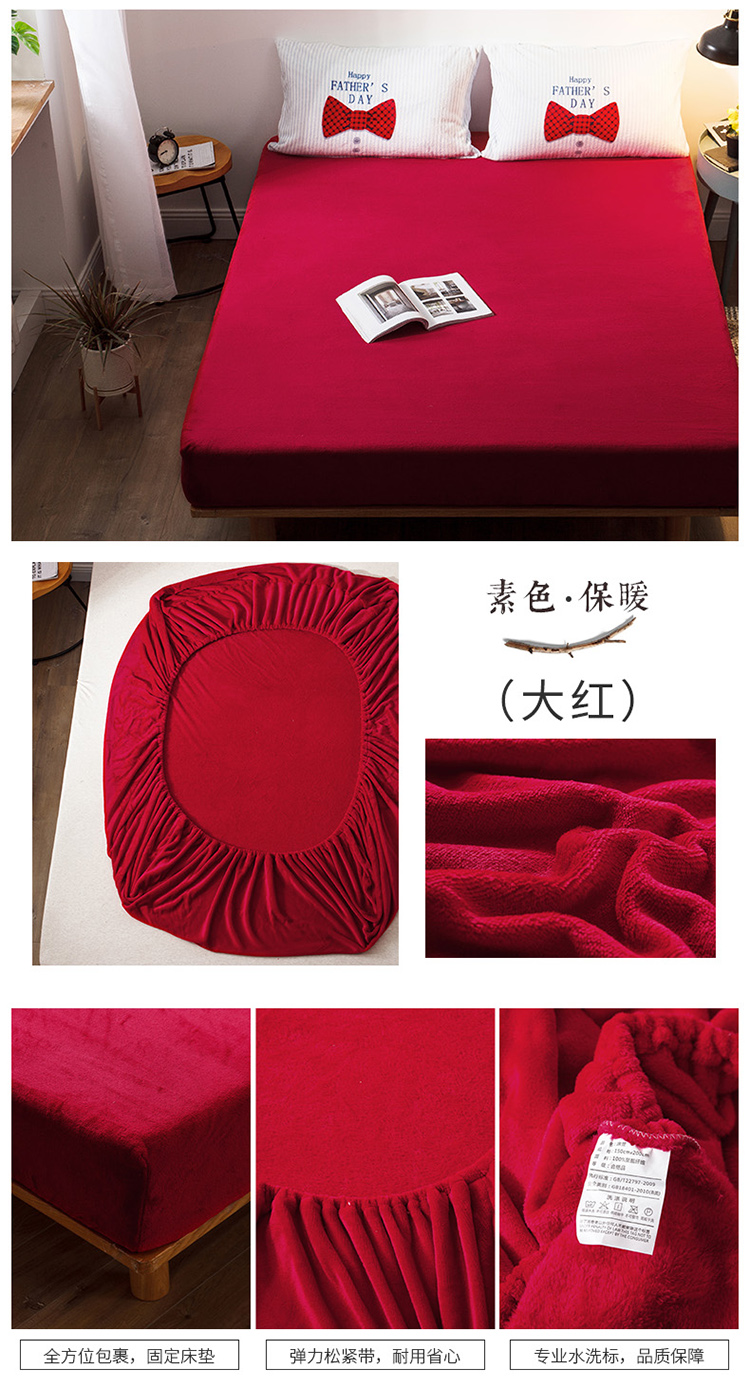 17-大红.jpg