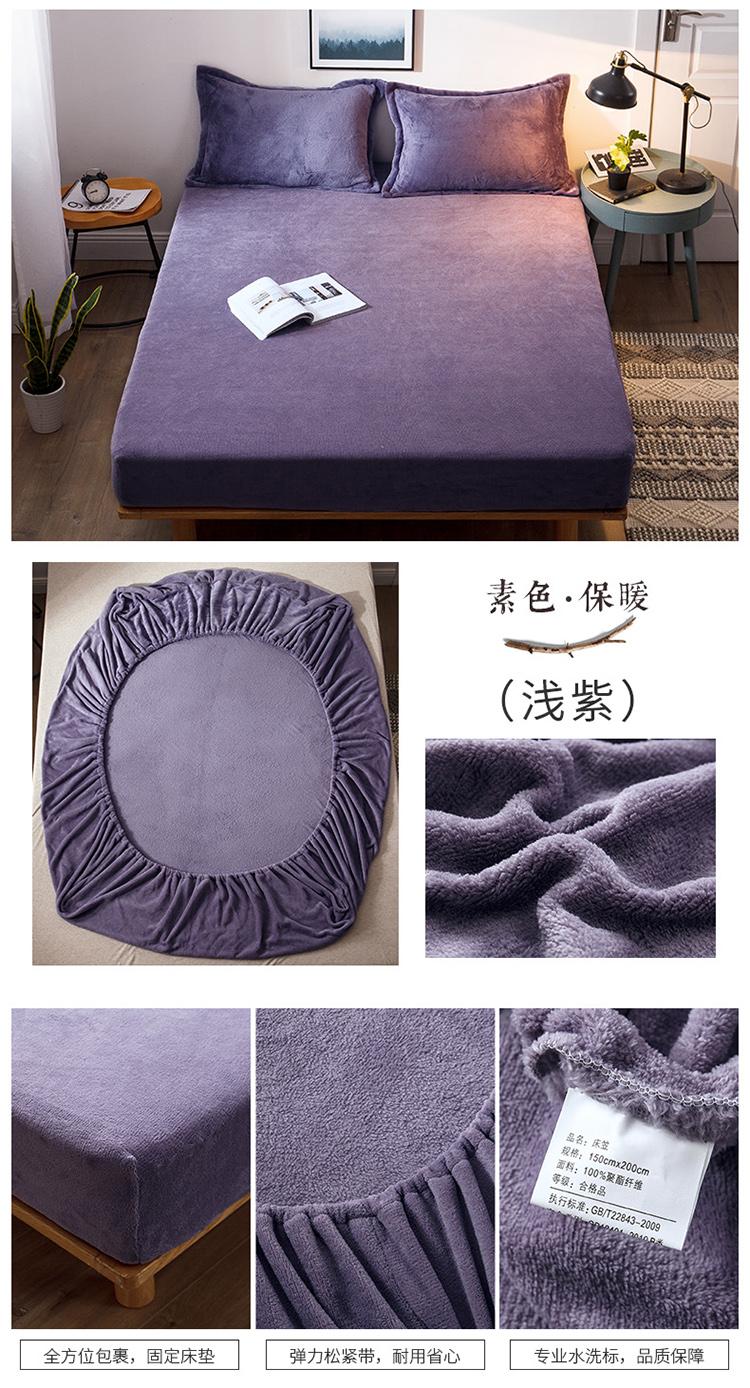 1-浅紫.jpg