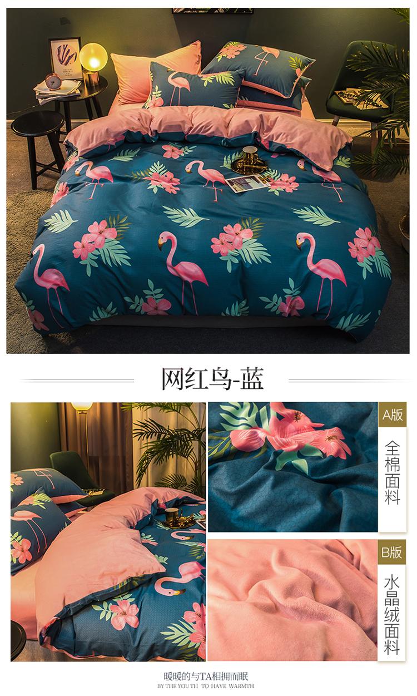 网红鸟-蓝.jpg