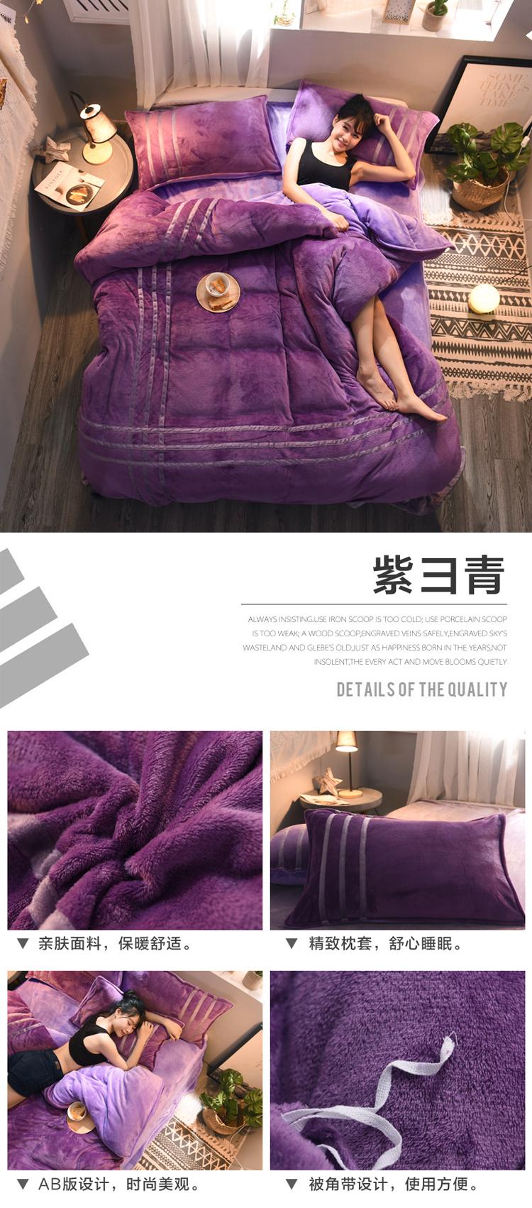 紫彐青.jpg