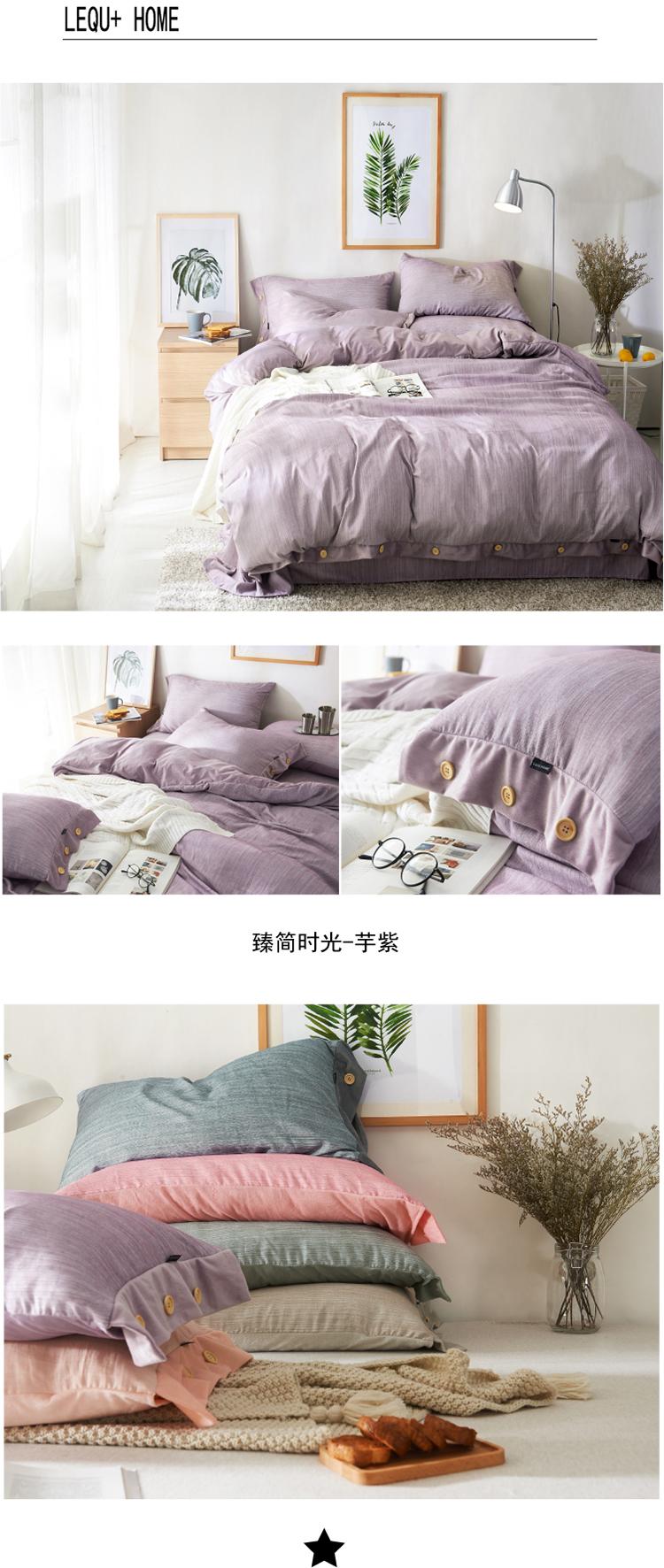 跟图臻简时光-芋紫.jpg