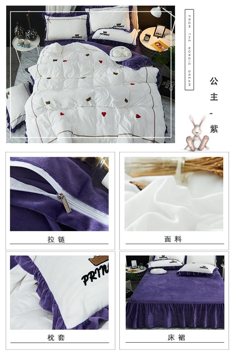公主-紫.jpg