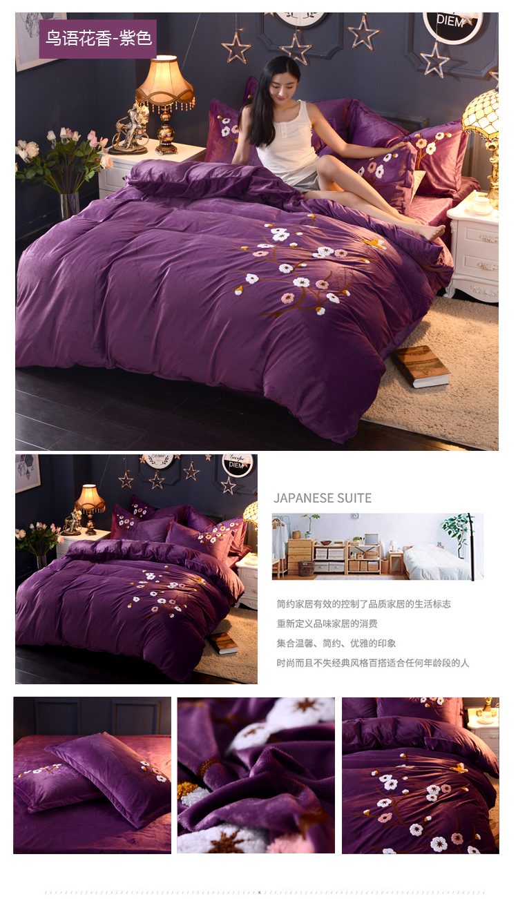 鸟语花香紫色 750.jpg
