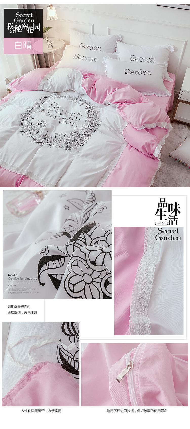 秘密花园 (21).jpg