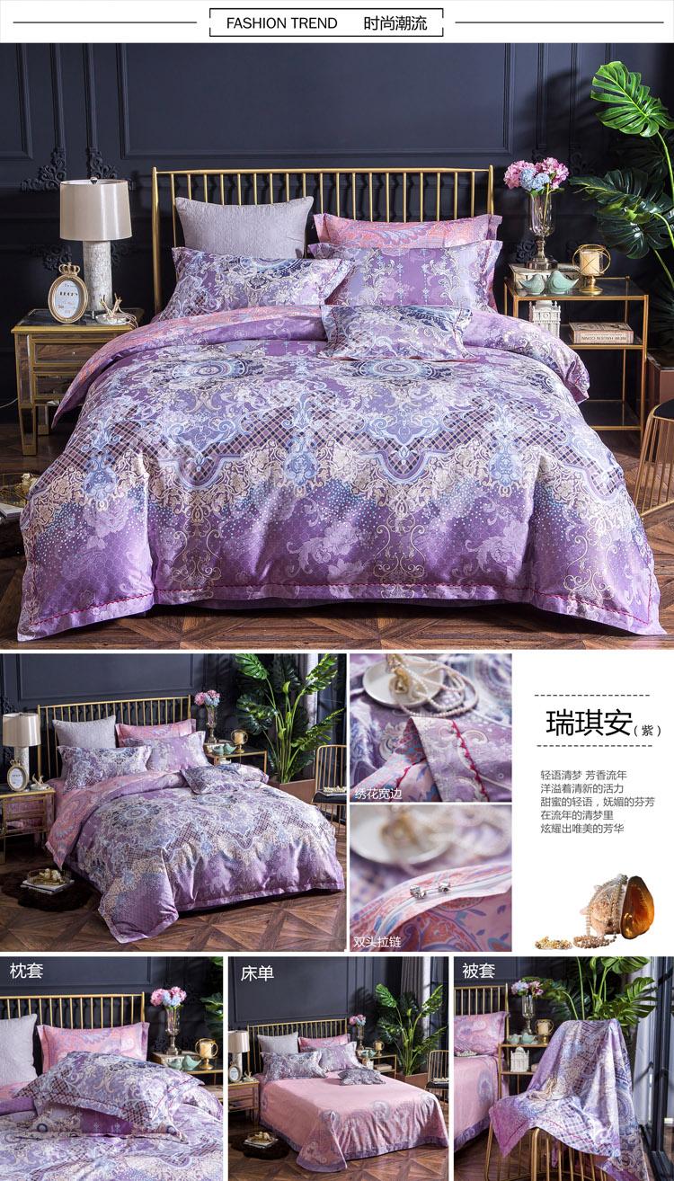 瑞琪安(紫)750.jpg