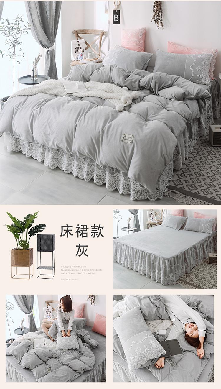 床裙款-灰.jpg